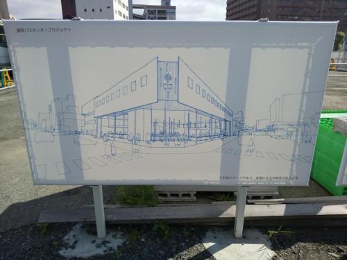 新盛岡バスセンター情報 1